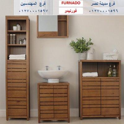 وحدة حمام  Bathroom unit/الاسعار تبدا من 2250 جنيه للوحدة بالكامل    01270001596