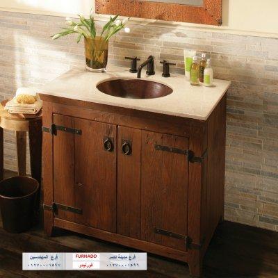 Bathroom unit  2021/ الاسعار تبدا من 2250 جنيه للوحدة بالكامل    01270001597