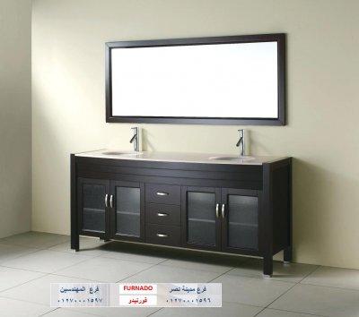 وحدات حوض خشب/ الاسعار تبدا من 2250 جنيه للوحدة بالكامل    01270001597