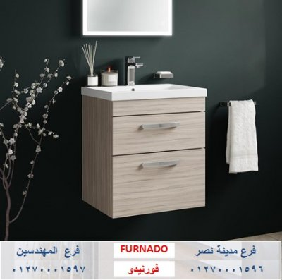 وحدة حمامات/الاسعار تبدا من 2250 جنيه للوحدة بالكامل    01270001596