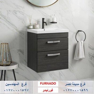 وحدة حمام صغير/ الاسعار تبدا من 2250 جنيه للوحدة بالكامل    01270001597