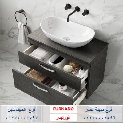 وحدة حمام متوسط/ اسعارنا  فى متناول الجميع    01270001596