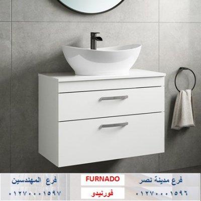 افضل وحدة حمام/ اسعارنا  فى متناول الجميع    01270001596