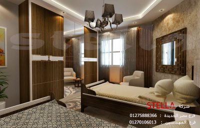 شركة تشطيب شقق/ ستيلا للتشطيبات والديكور / خصم 20% على تشطيب وفرش الشقة 01275888366