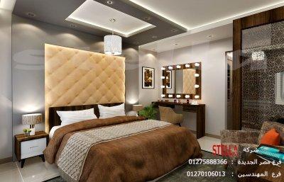 شركة ديكورات فلل/ خصم 20% على تشطيب وفرش الشقة /  ستيلا  للتشطيب والديكور     01270106013
