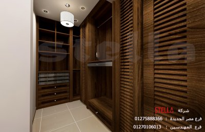 افضل شركة تشطيبات شقق/ خصم 20% على تشطيب وفرش الشقة /  ستيلا  للتشطيب والديكور     01270106013