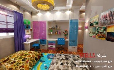 افضل  شركة تصميم ديكورات فلل/ ستيلا للتشطيبات والديكور / خصم 20% على تشطيب وفرش الشقة     01275888366