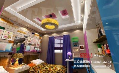افضل شركة تشطيب وديكور فى مصر/ خصم 20% على تشطيب وفرش الشقة /  ستيلا  للتشطيب والديكور     01270106013