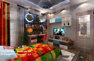افضل شركة تشطيبات فى مصر/ ستيلا للتشطيبات والديكور / خصم 20% على تشطيب وفرش الشقة     01275888366