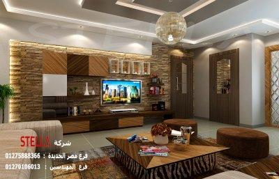 افضل شركة تشطيب فى مدينة نصر/ خصم 20% على تشطيب وفرش الشقة /  ستيلا  للتشطيب والديكور     01270106013