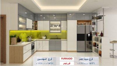 بى فى سي مطابخ / شركة فورنيدو للمطابخ والاثاث  01270001596