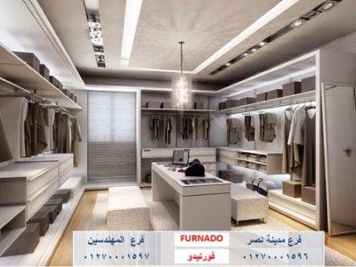 دولاب ملابس خشب / شركة فورنيدو للمطابخ والاثاث  01270001597