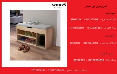 جزامات مودرن /مكتب خشب / ترابيزات  تلفزيون / ضمان 5 سنين  01210044703