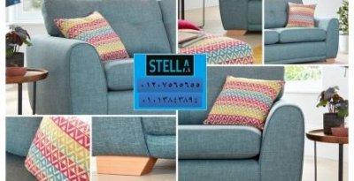 معرض اثاث منزلي التجمع الخامس/ شركة ستيلا  للاثاث ، ضمان 5 سنين  ، مقاسات وموديلات متنوعة   01207565655
