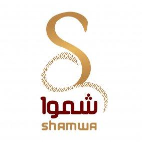 shamwa_center