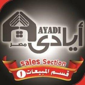 salesayadi1